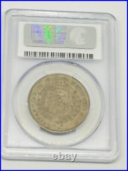 1817 Great Britain One Half 1/2 CR Silver Crown Coin George III PCGS MS 65 GEM