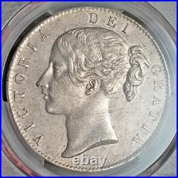 1844, Great Britain, Queen Victoria. Rare Silver Pattern Crown Coin. PCGS AU+