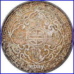 1900 B Great Britain Silver Trade Dollar NGC AU Details