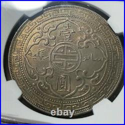 1903 B Great Britain Silver Trade Dollar NGC UNC Details