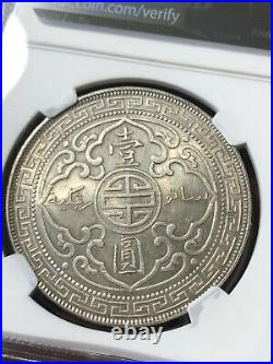 1907 B Great Britain Silver Trade Dollar NGC UNC Details