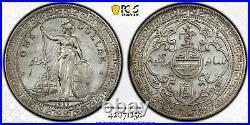 PCGS Great Britain 1911 B Mint China Hong Kong Trade Dollar Silver Coin AU